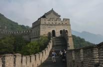 Chinas Süden: Metropolen und Weltkulturerbe